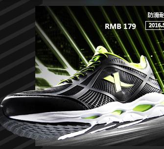 特步跑步鞋-防滑耐磨跑鞋