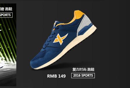 特步跑步鞋-复古时尚 跑鞋