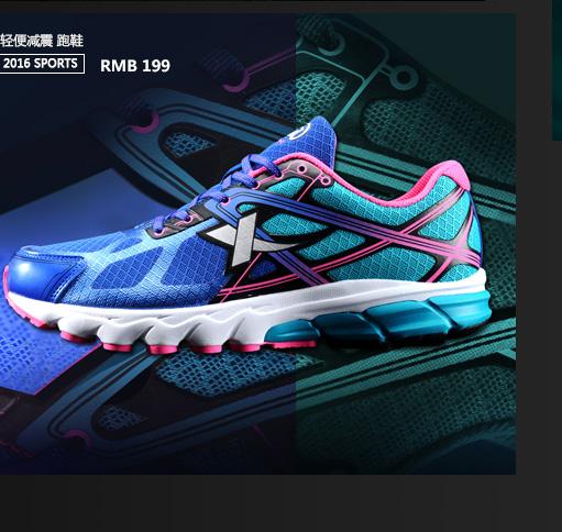 特步跑步鞋-时尚跑步鞋