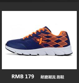 特步跑步鞋-耐磨潮流跑鞋