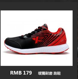 特步跑步鞋-缓震耐磨跑鞋