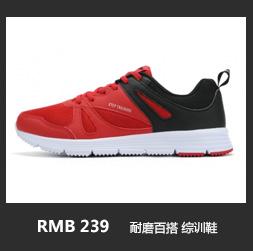 特步综训鞋-耐磨百搭综训鞋
