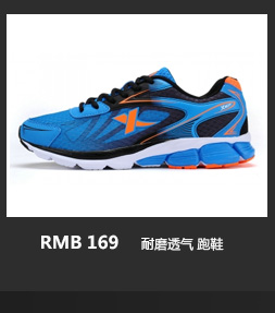 特步跑步鞋-耐磨透气跑鞋