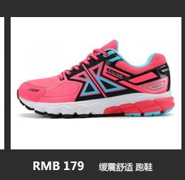 特步跑步鞋-缓震舒适跑鞋