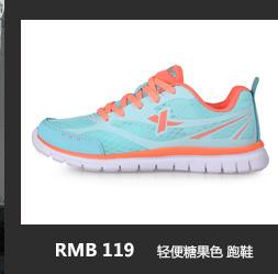 特步跑步鞋-轻便糖果色跑鞋