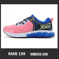 特步跑步鞋-缓震百搭跑鞋