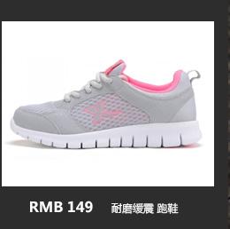特步跑步鞋-耐磨缓震 跑鞋