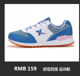 特步运动鞋-舒适百搭 运动鞋