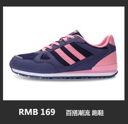 特步跑步鞋-百搭潮流跑鞋