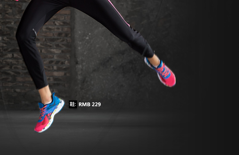 特步跑步鞋-炫彩运动跑鞋
