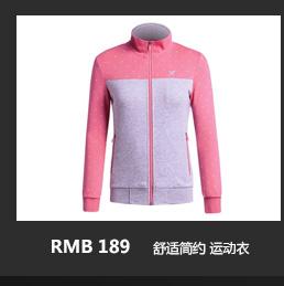 特步运动服-舒适简约 运动衣