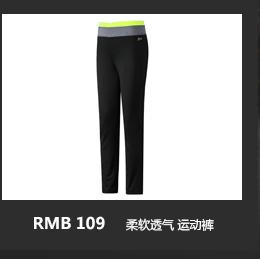 特步运动裤-柔软透气 运动裤
