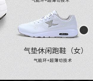 特步跑步鞋-气垫休闲跑鞋