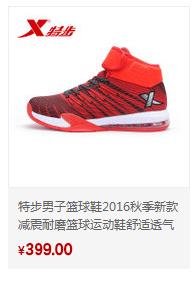 特步休闲鞋-舒适透气运动鞋