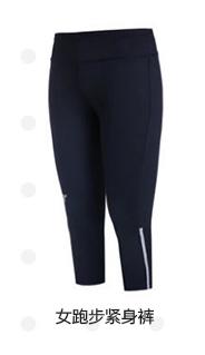 特步运动裤-女跑步紧身裤