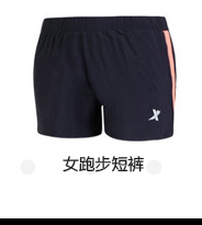 特步运动裤-女跑步短裤