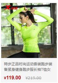 运动外套-紧身健身跑步服