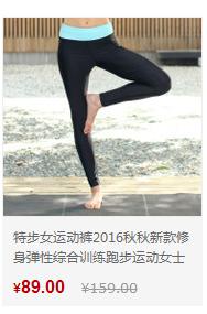 特步运动裤-修身弹性综合训练跑步裤