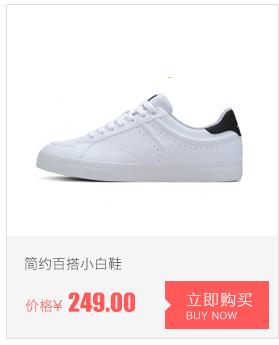 特步板鞋-简约百搭小白鞋
