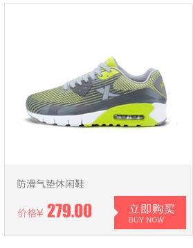 特步休闲鞋-防滑气垫休闲鞋