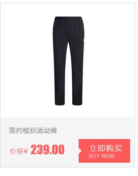 特步运动裤-梭织运动裤