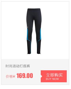 特步运动裤-时尚运动打底裤