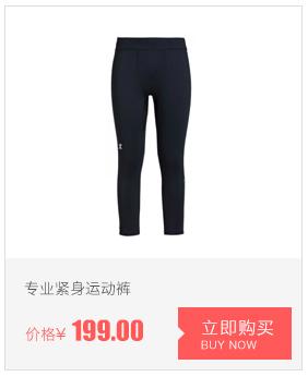 特步运动裤-专业紧身运动裤