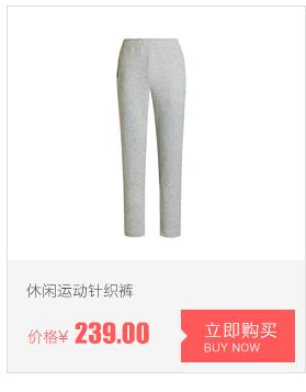 特步运动裤-休闲运动针织裤