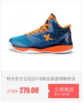 特步篮球鞋-舒适新品篮球鞋