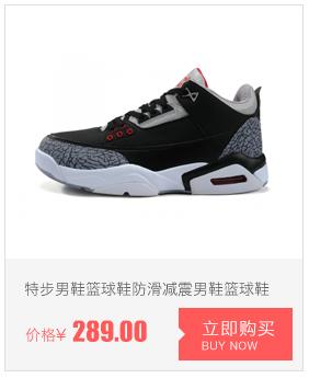 特步篮球鞋-减震防滑篮球鞋