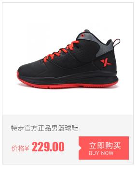 特步篮球鞋-舒适篮球鞋