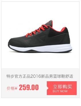 特步篮球鞋-舒适好看篮球鞋