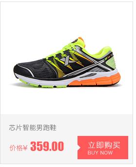 特步跑步鞋-智能芯片跑鞋