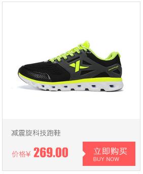 特步跑步鞋-减震旋科技跑鞋