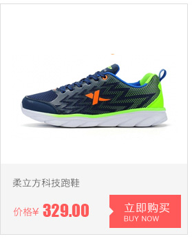 特步跑步鞋-柔立方科技跑鞋