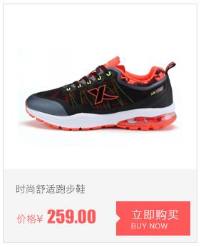 特步跑步鞋-时尚舒适跑步鞋