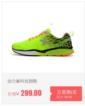 特步跑步鞋-动力巢科技跑鞋