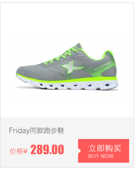 专柜同款跑步鞋