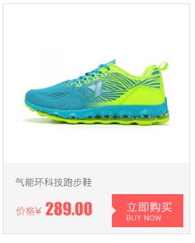 特步跑步鞋-气能环科技跑步鞋
