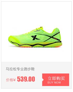 特步跑步鞋-马拉松专业跑步鞋