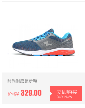 特步跑步鞋-时尚耐磨跑步鞋