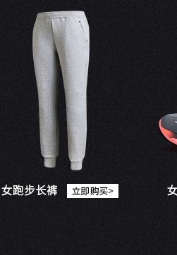 特步运动裤-女跑步长裤