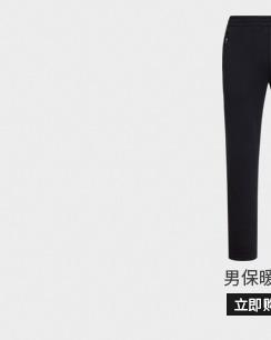 特步运动裤-男保暖长裤