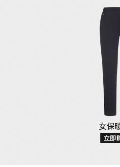 特步运动裤-女保暖长裤