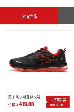 特步跑步鞋-男子耐磨轻便跑鞋