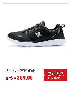 特步跑步鞋-男子革面细纹跑鞋