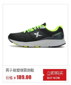 特步跑步鞋-男子耐磨缓震跑鞋