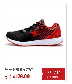 特步跑步鞋-男子飞织鞋面跑鞋