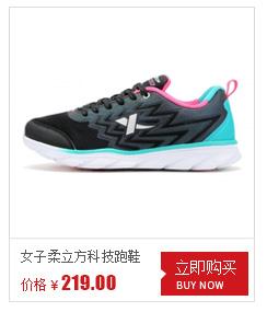 特步跑步鞋-男子柔立方跑鞋