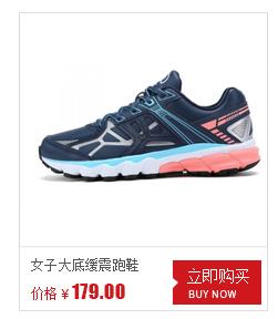 特步跑步鞋-男子耐磨舒适跑鞋